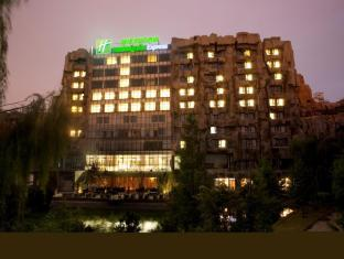 Holiday Inn Express Beijing Minzuyuan Hotel