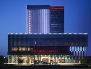 /lv-lv/wanda-realm-beijing/hotel/beijing-cn.html?asq=jGXBHFvRg5Z51Emf%2fbXG4w%3d%3d