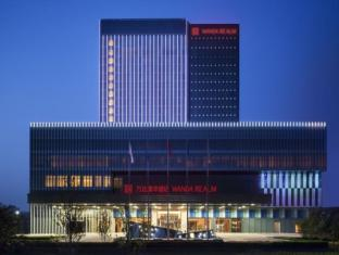 /pl-pl/wanda-realm-beijing/hotel/beijing-cn.html?asq=jGXBHFvRg5Z51Emf%2fbXG4w%3d%3d
