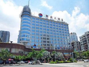 /bg-bg/hainan-yehai-hotel/hotel/haikou-cn.html?asq=jGXBHFvRg5Z51Emf%2fbXG4w%3d%3d