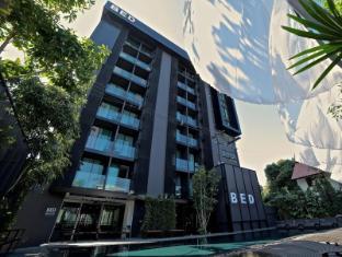 /da-dk/bed-nimman-hotel/hotel/chiang-mai-th.html?asq=jGXBHFvRg5Z51Emf%2fbXG4w%3d%3d