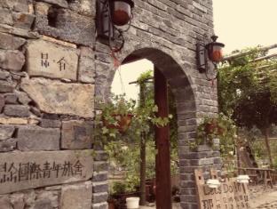/ca-es/xidi-kunlun-youth-hostel/hotel/huangshan-cn.html?asq=jGXBHFvRg5Z51Emf%2fbXG4w%3d%3d