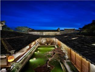 /ca-es/huangshan-cultural-boutique-hotel/hotel/huangshan-cn.html?asq=jGXBHFvRg5Z51Emf%2fbXG4w%3d%3d
