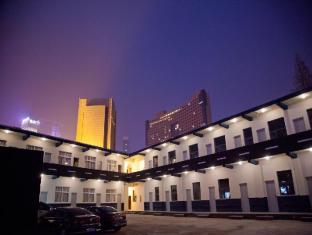 /bg-bg/qingdao-hola-hotel/hotel/qingdao-cn.html?asq=jGXBHFvRg5Z51Emf%2fbXG4w%3d%3d
