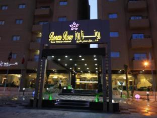 /cs-cz/ronza-rose-sea-view-hotel/hotel/al-khobar-sa.html?asq=jGXBHFvRg5Z51Emf%2fbXG4w%3d%3d