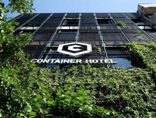 /lt-lt/container-hotel-ipoh/hotel/ipoh-my.html?asq=jGXBHFvRg5Z51Emf%2fbXG4w%3d%3d