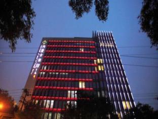 /pl-pl/inner-mongolia-hotel-forbidden-city/hotel/beijing-cn.html?asq=jGXBHFvRg5Z51Emf%2fbXG4w%3d%3d