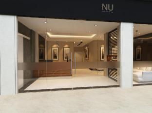/bg-bg/nu-hotel-kl-sentral/hotel/kuala-lumpur-my.html?asq=jGXBHFvRg5Z51Emf%2fbXG4w%3d%3d