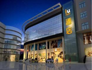/da-dk/iu-hotel-chongqing-jiefangbei-center-branch/hotel/chongqing-cn.html?asq=jGXBHFvRg5Z51Emf%2fbXG4w%3d%3d