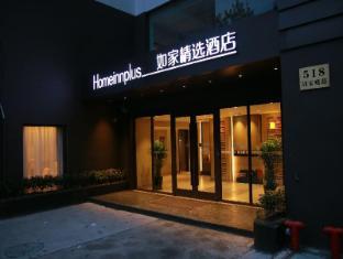 Homeinnplus-Shanghai North the Bund zhoujiazui road Hotel