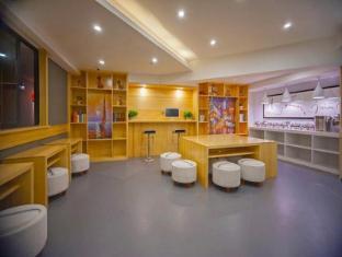 /da-dk/7-days-premium-chongqing-nanping-convention-center-gongmao-subway-station-branch/hotel/chongqing-cn.html?asq=jGXBHFvRg5Z51Emf%2fbXG4w%3d%3d
