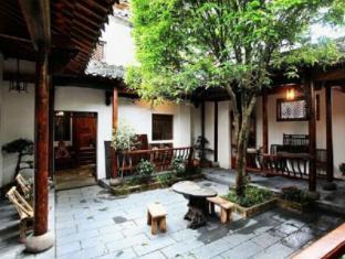 /ca-es/huangshan-xishan-wutong-qinyuan/hotel/huangshan-cn.html?asq=jGXBHFvRg5Z51Emf%2fbXG4w%3d%3d