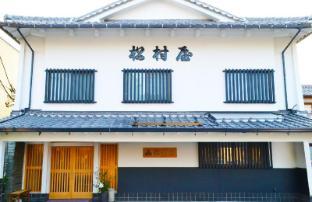 /de-de/ryokan-matsumuraya/hotel/saitama-jp.html?asq=jGXBHFvRg5Z51Emf%2fbXG4w%3d%3d
