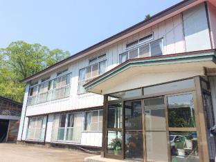 /da-dk/minshuku-ryokan-haruyama/hotel/akita-jp.html?asq=jGXBHFvRg5Z51Emf%2fbXG4w%3d%3d