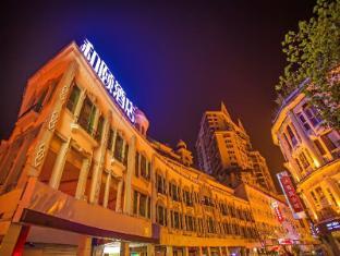/bg-bg/yitel-xiamen-zhongshan-road-pedestrian-street/hotel/xiamen-cn.html?asq=jGXBHFvRg5Z51Emf%2fbXG4w%3d%3d