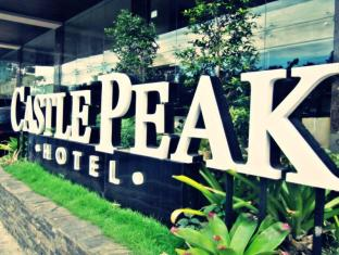 /he-il/castle-peak-hotel/hotel/cebu-ph.html?asq=jGXBHFvRg5Z51Emf%2fbXG4w%3d%3d