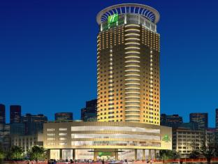/ar-ae/holiday-inn-hefei-downtown/hotel/hefei-cn.html?asq=jGXBHFvRg5Z51Emf%2fbXG4w%3d%3d