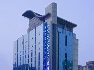 /da-dk/somerset-jiefangbei-chongqing/hotel/chongqing-cn.html?asq=jGXBHFvRg5Z51Emf%2fbXG4w%3d%3d
