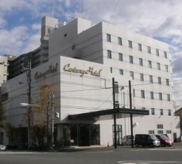 /ca-es/takamatsu-century-hotel/hotel/kagawa-jp.html?asq=jGXBHFvRg5Z51Emf%2fbXG4w%3d%3d
