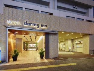 /ca-es/dormy-inn-takamatsu-hot-spring/hotel/kagawa-jp.html?asq=jGXBHFvRg5Z51Emf%2fbXG4w%3d%3d