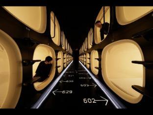 /ar-ae/nine-hours-shinjuku-north/hotel/tokyo-jp.html?asq=jGXBHFvRg5Z51Emf%2fbXG4w%3d%3d