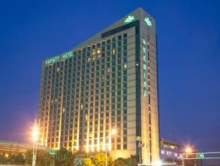/da-dk/haiyatt-garden-hotel-suzhou-wujiang/hotel/suzhou-cn.html?asq=jGXBHFvRg5Z51Emf%2fbXG4w%3d%3d