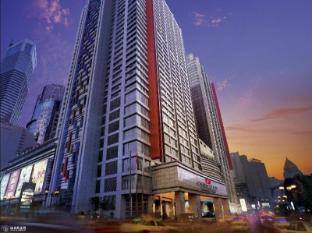 /da-dk/glenview-itc-plaza-chongqing/hotel/chongqing-cn.html?asq=jGXBHFvRg5Z51Emf%2fbXG4w%3d%3d