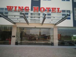 Wing Hotel Kualanamu