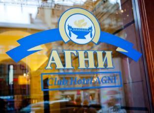 /bg-bg/agni-club-hotel/hotel/saint-petersburg-ru.html?asq=jGXBHFvRg5Z51Emf%2fbXG4w%3d%3d