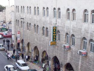 /vi-vn/rivoli-hotel/hotel/jerusalem-il.html?asq=jGXBHFvRg5Z51Emf%2fbXG4w%3d%3d