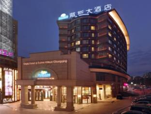 /da-dk/days-hotel-suites-hillsun-chongqing/hotel/chongqing-cn.html?asq=jGXBHFvRg5Z51Emf%2fbXG4w%3d%3d