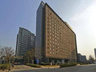 /pl-pl/ibis-beijing-sanyuan/hotel/beijing-cn.html?asq=jGXBHFvRg5Z51Emf%2fbXG4w%3d%3d
