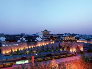 /da-dk/pan-pacific-suzhou-hotel/hotel/suzhou-cn.html?asq=jGXBHFvRg5Z51Emf%2fbXG4w%3d%3d