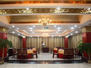 /bg-bg/qingdao-qiulin-hotel/hotel/qingdao-cn.html?asq=jGXBHFvRg5Z51Emf%2fbXG4w%3d%3d