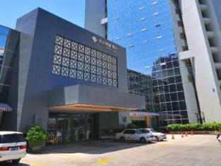 /bg-bg/xiamen-yihao-hotel-hubin-north/hotel/xiamen-cn.html?asq=jGXBHFvRg5Z51Emf%2fbXG4w%3d%3d