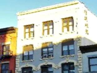 /da-dk/new-world-hotel/hotel/new-york-ny-us.html?asq=jGXBHFvRg5Z51Emf%2fbXG4w%3d%3d