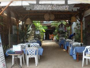 /tr-tr/hayahay-resort/hotel/bohol-ph.html?asq=jGXBHFvRg5Z51Emf%2fbXG4w%3d%3d