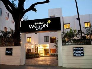 /bg-bg/hotel-walson-spa-o-tel/hotel/kolkata-in.html?asq=jGXBHFvRg5Z51Emf%2fbXG4w%3d%3d