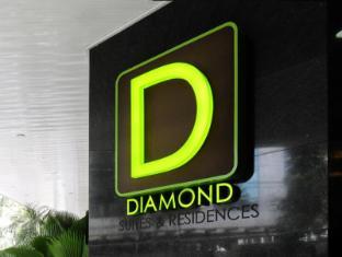 /he-il/diamond-suites-residences/hotel/cebu-ph.html?asq=jGXBHFvRg5Z51Emf%2fbXG4w%3d%3d