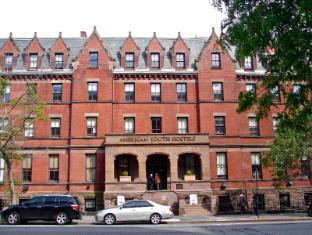 /da-dk/hostelling-international-new-york/hotel/new-york-ny-us.html?asq=jGXBHFvRg5Z51Emf%2fbXG4w%3d%3d