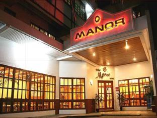 ザ マナー; マノー ホテル