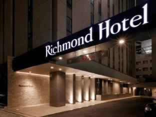 /da-dk/richmond-hotel-akita-ekimae/hotel/akita-jp.html?asq=jGXBHFvRg5Z51Emf%2fbXG4w%3d%3d