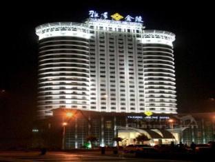/da-dk/yaxiang-jinling-hotel/hotel/luoyang-cn.html?asq=jGXBHFvRg5Z51Emf%2fbXG4w%3d%3d