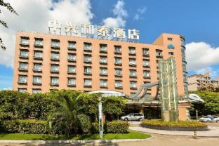 /ar-ae/zte-hotel-shanghai/hotel/shanghai-cn.html?asq=jGXBHFvRg5Z51Emf%2fbXG4w%3d%3d