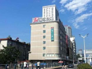 /ar-ae/jinjiang-inn-hefei-shuanggang/hotel/hefei-cn.html?asq=jGXBHFvRg5Z51Emf%2fbXG4w%3d%3d