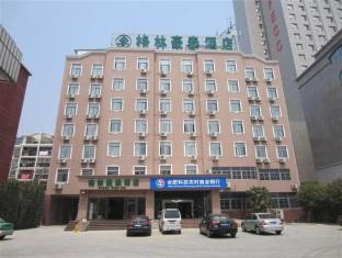 /ar-ae/greentree-inn-hefei-south-high-speed-railway-station-waijing-building-hotel/hotel/hefei-cn.html?asq=jGXBHFvRg5Z51Emf%2fbXG4w%3d%3d