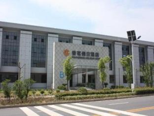 /cs-cz/huangshan-xiang-ming-holiday-hotel/hotel/huangshan-cn.html?asq=jGXBHFvRg5Z51Emf%2fbXG4w%3d%3d