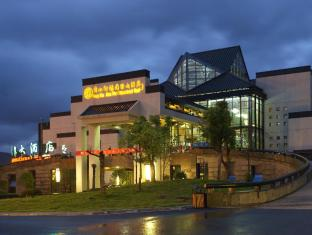 /ca-es/huangshan-xuanyuan-international-hotel/hotel/huangshan-cn.html?asq=jGXBHFvRg5Z51Emf%2fbXG4w%3d%3d