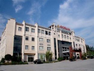 /ca-es/huangshan-jinling-yixian-hotel/hotel/huangshan-cn.html?asq=jGXBHFvRg5Z51Emf%2fbXG4w%3d%3d