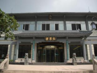 /cs-cz/huangshan-paiyunlou-hotel/hotel/huangshan-cn.html?asq=jGXBHFvRg5Z51Emf%2fbXG4w%3d%3d